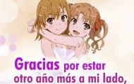 feliz_ano_nuevo_amiga-other