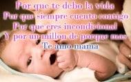 te-quiero-mama-e1399477443228