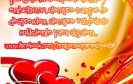 Frases para el día de los enamorados - 14-02-2012