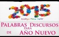 img_2025_palabras-para-discursos-de-fin-de-ano-pensamientos-y-deseos-en-ano-nuevo-reflexiones-de-ano-nuevo