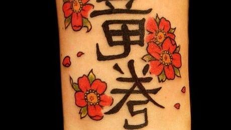 tatuajes japoneses pequenos